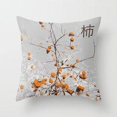 Kaki Tree Throw Pillow