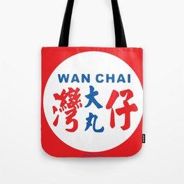 WAN CHAI Tote Bag