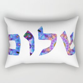 Purple, Blue And Orange Art - Shalom 41 - Jewish Art - Sharon Cummings Rectangular Pillow