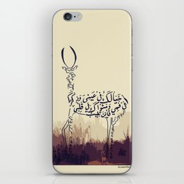 Gazal Love iPhone Skin