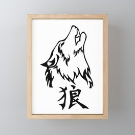 wolf drawing Framed Mini Art Print