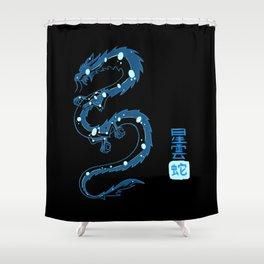 Astral Cloud Serpent Shower Curtain