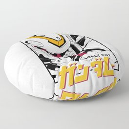Gundam Mecha Floor Pillow