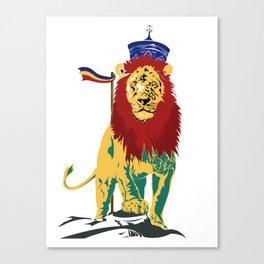 Rasta Lion Canvas Print
