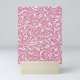 Abstract 017 - Arabic Calligraphy 35 Mini Art Print
