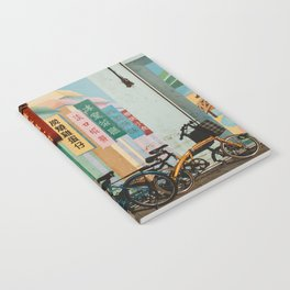 Bicycle Shadows Notebook