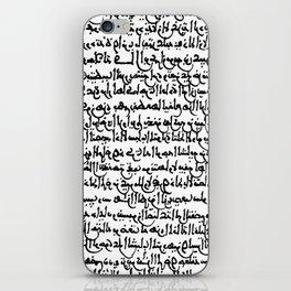 Ancient Arabic Script // White iPhone Skin