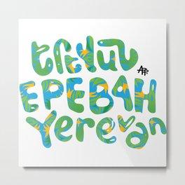 Yerevan Metal Print