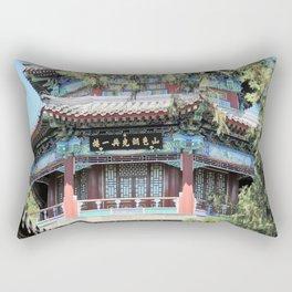 Beijing Summer Palace | Palais d'été Rectangular Pillow