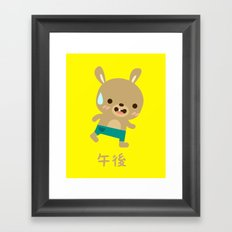 gogo Framed Art Print
