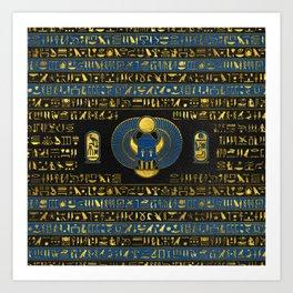 Golden Egyptian Scarab Ornament on  leather Art Print