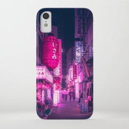 The Big Lantern iPhone Case