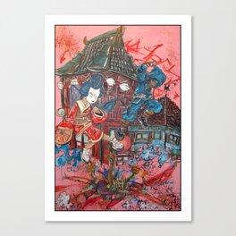 ninjay's 3 Canvas Print