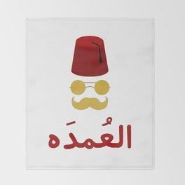 The Mayor (Arabic Calligraphy) العمده Throw Blanket
