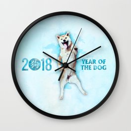 Happy New Year of the dog 2018  - Funny  Akita Wall Clock