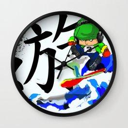 ASOBE Wall Clock