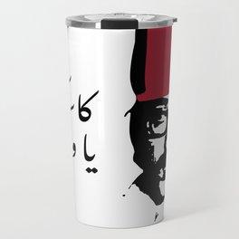 Ghawwar Arabic Pop Art Travel Mug
