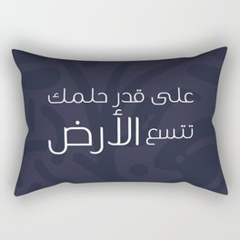 arabic font quote Rectangular Pillow