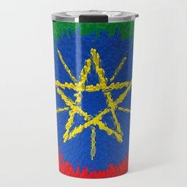 Flag of Ethiopia - Extruded Travel Mug