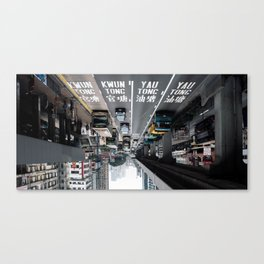 KWUN TONG | YAU TONG Canvas Print
