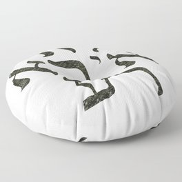 I Will Fear No Evil Floor Pillow