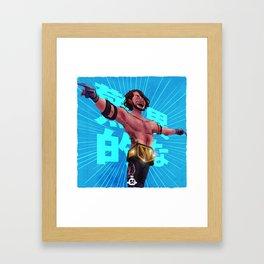 Champions - Phenomenal  Framed Art Print