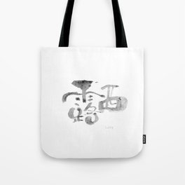 Lucy_Name_Abstract_Calligraphy_typo_Chinese Word_05 Tote Bag