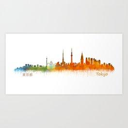 Tokyo City Skyline Hq V2 Art Print