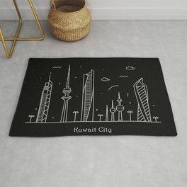 Kuwait City Minimal Nightscape / Skyline Drawing Rug