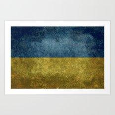 National flag of Ukraine, Vintage version (to scale) Art Print