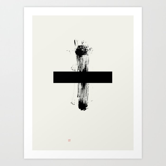 Addition (West Meets East Series) Art Print