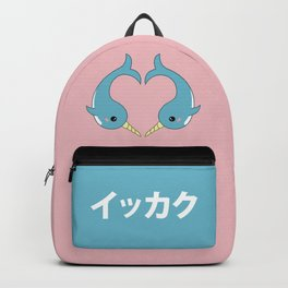 Narwhal heart Backpack