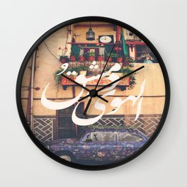 Damascus (Capital of syria) Wall Clock