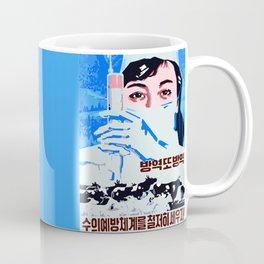preventive veterinarian system north Korean propaganda Coffee Mug