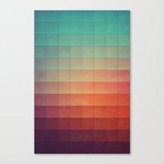 cyvyryng Canvas Print
