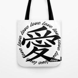 Circle of Love Tote Bag