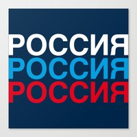 russia Canvas Prints featuring RUSSIA by eyesblau