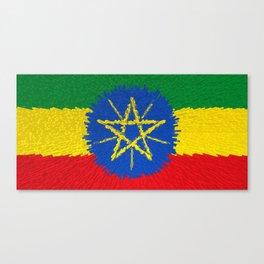 Flag of Ethiopia - Extruded Canvas Print