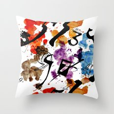 Typographic Number illustrations, watercolor,  3,4,5,7,9 by carographic Throw Pillow