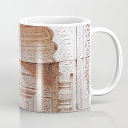 Qutub (Qutb) Minar, Intricately Carved Minaret Temple Wall in India - Sacred Archiecture Coffee Mug