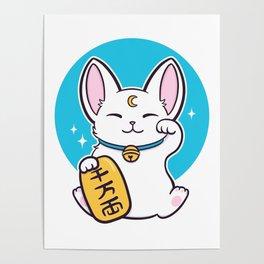 Shiro Maneki Neko Poster