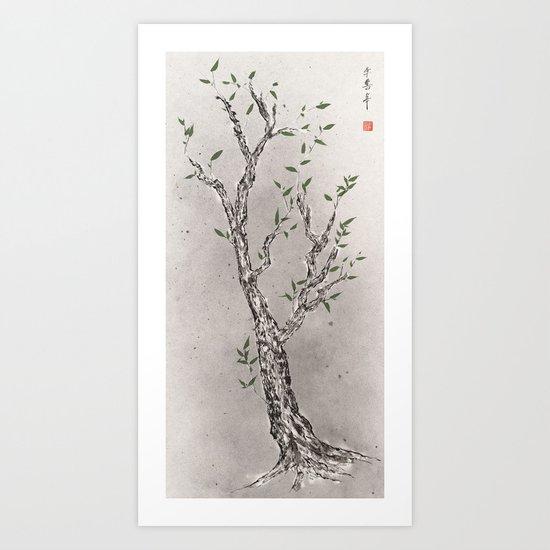 classical chinese medicine Art Print