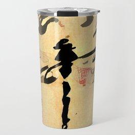 Asian Dragonfly Travel Mug