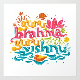 Funky Guru Brahma Guru Vishnu Art Print