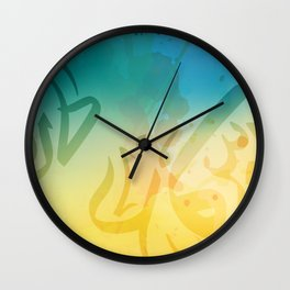 Arabic Calligraphy Art Painting Wall Clock