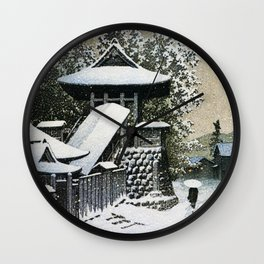 Collection Of Scenic Views Of Japan II, Western Japan Edition, Temple Bell Tower Of Mt. Koyasan Wall Clock