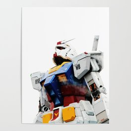 the best gundam Poster