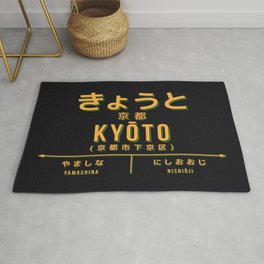 Vintage Japan Train Station Sign - Kyoto Kansai Black Rug