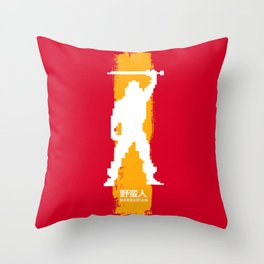 Barbarian: The Ultimate Warrior Throw Pillow