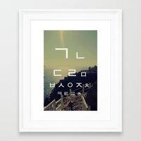korean Framed Art Prints featuring korean alpha by Alison Kim